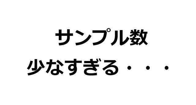 2016-11-25_8-55-29_No-00