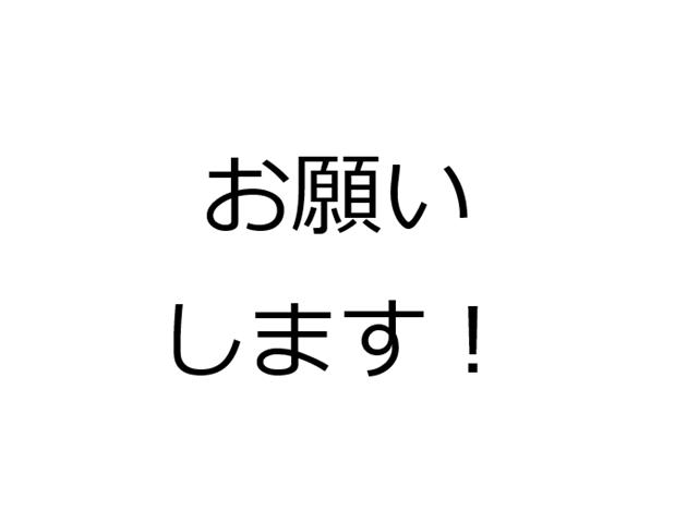2016-7-30_7-12-54_No-00