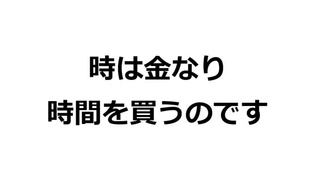 2016-12-7_19-7-4_No-00