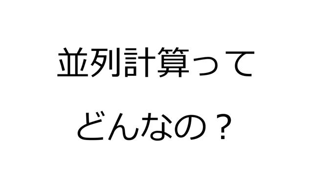 2016-7-9_6-58-41_No-00