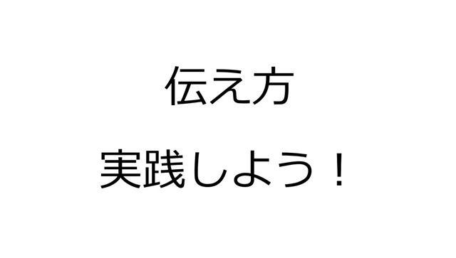 2016-06-03_21h51_09