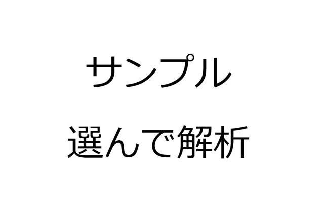 2016-6-23_22-25-9_No-00