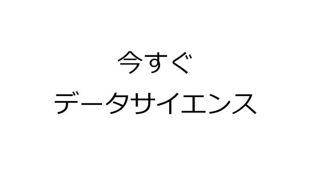 2016-7-14_22-1-28_No-00