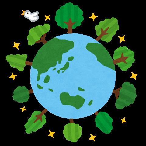 earth_good