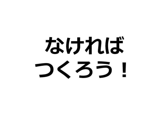 SnapCrab_2016-12-28_10-21-55_No-00