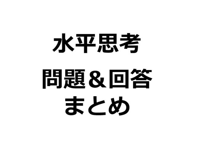 2016-11-15_8-55-10_No-00