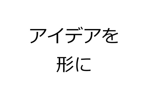 2016-7-10_7-12-10_No-00