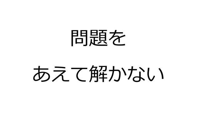 2016-6-24_23-14-24_No-00