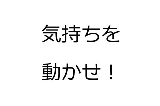 2016-6-26_7-27-19_No-00