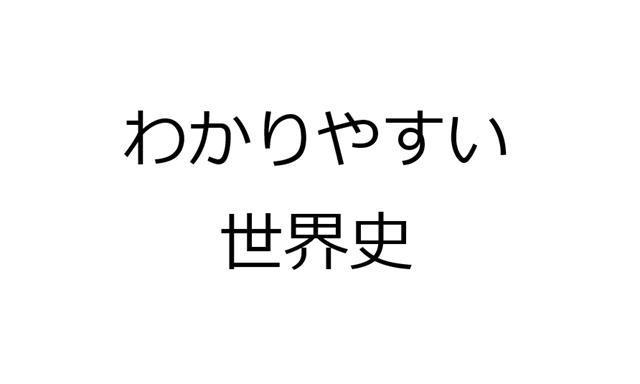 2016-8-4_18-52-24_No-00