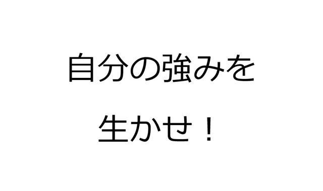 2016-7-3_11-15-10_No-00