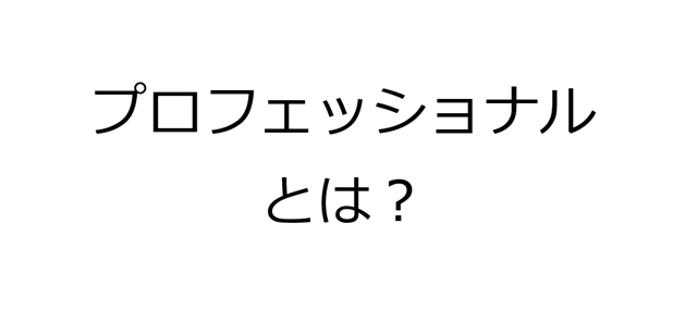 2016-7-24_7-2-20_No-00