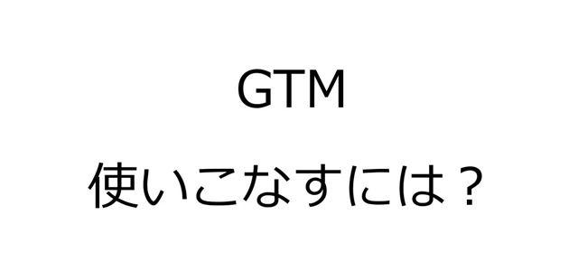 2016-05-31_22h07_36