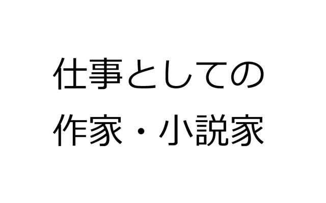 2016-8-13_6-16-28_No-00