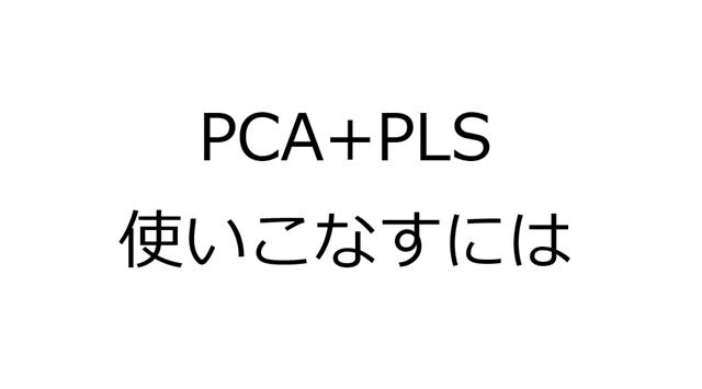 2016-8-2_17-58-17_No-00
