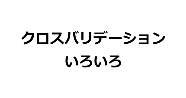 2016-11-24_9-43-53_No-00