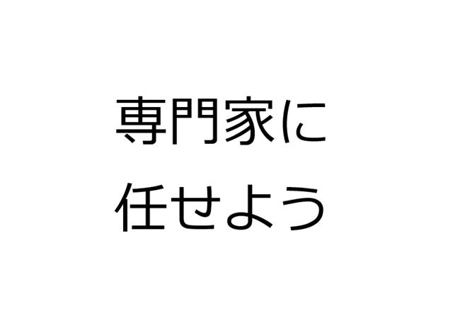 2016-8-9_0-28-42_No-00
