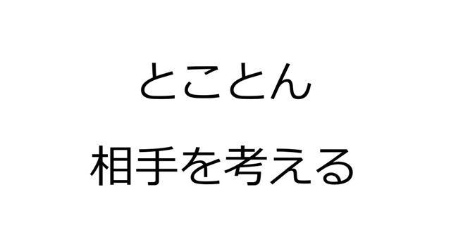 2016-06-08_17h47_38