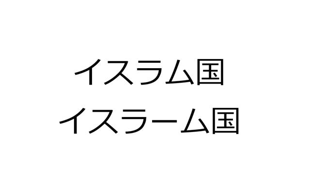 2016-8-9_0-14-13_No-00