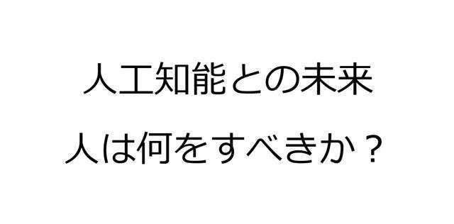 2016-06-06_09h45_10