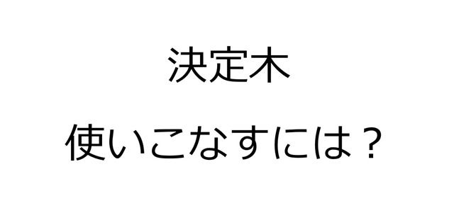 2016-05-25_21h52_31
