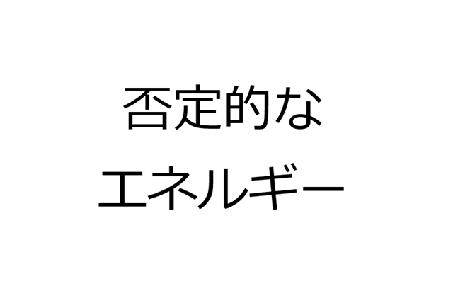 2016-7-27_10-49-4_No-00