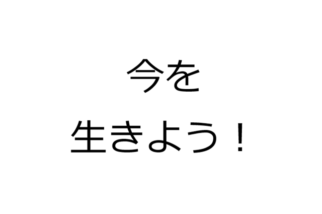 2016-8-3_19-23-3_No-00