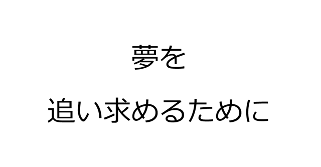 2016-7-7_21-27-18_No-00