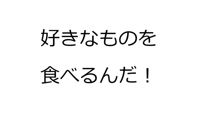 2016-7-6_19-39-43_No-00
