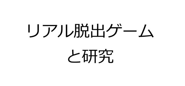 2016-7-25_21-16-39_No-00