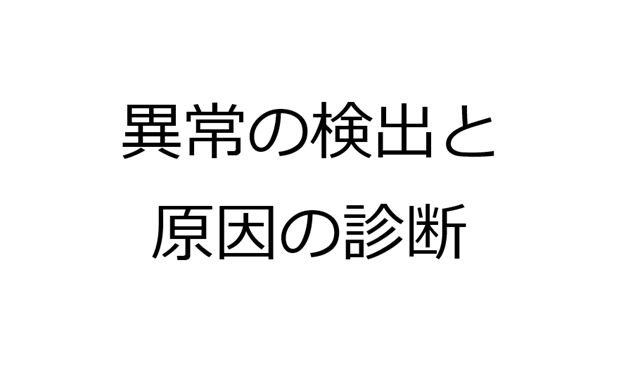 2016-7-19_21-56-58_No-00