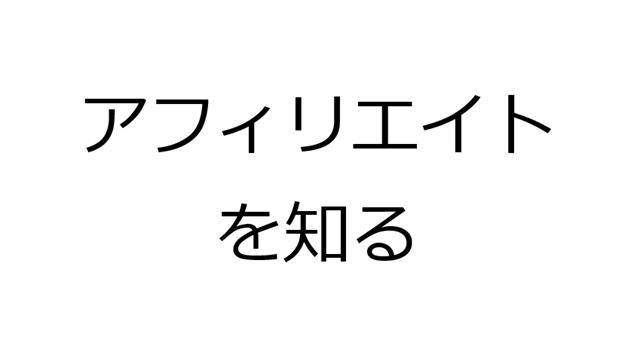 2016-8-20_8-17-50_No-00