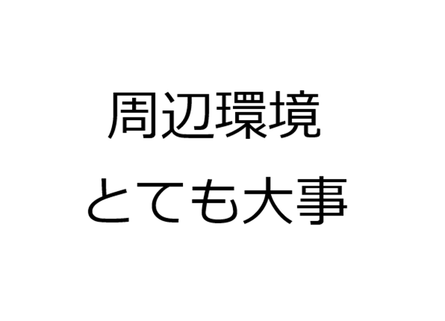 2016-8-15_8-34-12_No-00