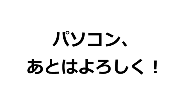 2016-11-18_6-41-49_No-00