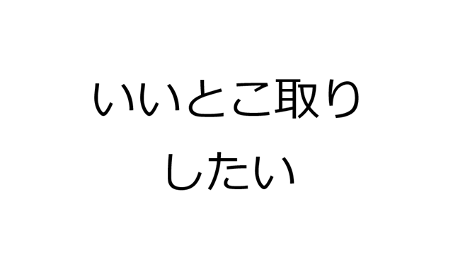 2016-8-9_0-21-16_No-00