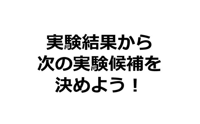 SnapCrab_2017-1-30_18-42-13_No-00