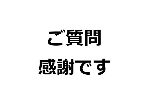 2016-11-17_9-19-52_No-00