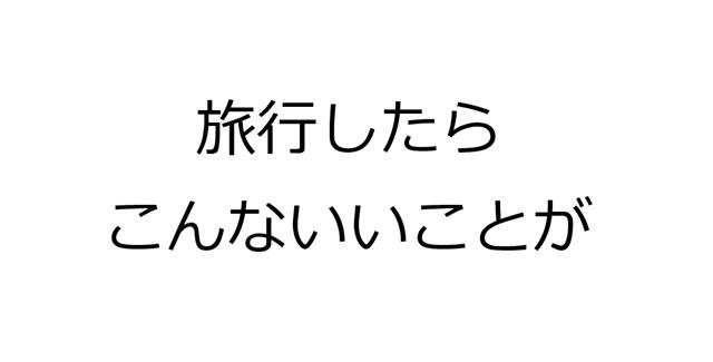2016-7-13_21-7-14_No-00