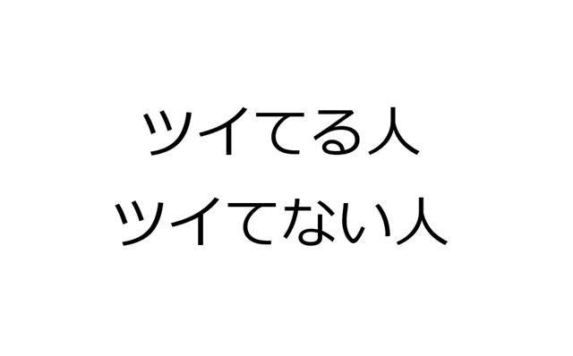 2016-8-2_17-47-21_No-00