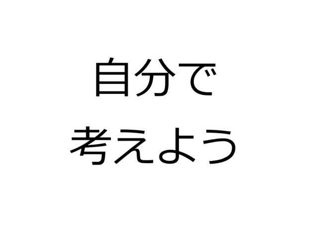 2016-7-28_21-30-18_No-00