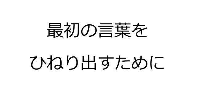 2016-6-25_21-41-40_No-00
