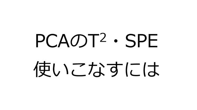 2016-8-3_19-27-49_No-00