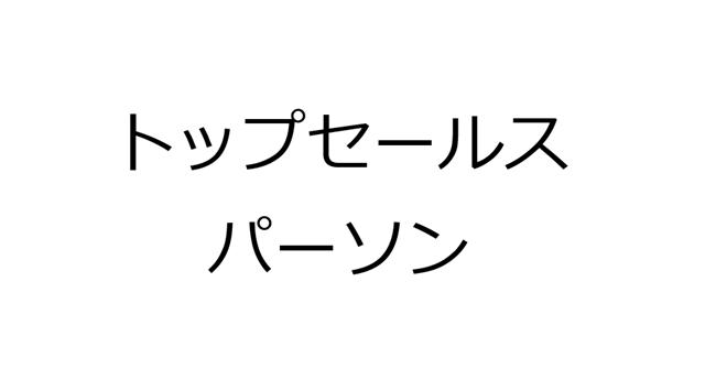 2016-8-1_19-44-9_No-00