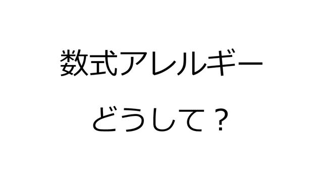 2016-7-5_21-52-26_No-00