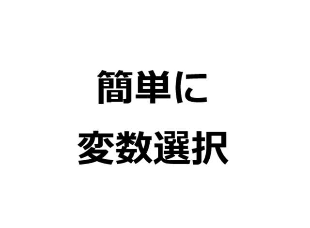 2016-11-22_9-36-8_No-00