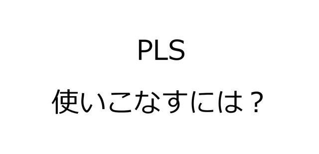 2016-05-28_09h37_18