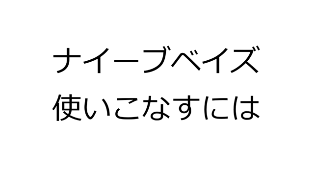 2016-7-10_7-17-43_No-00