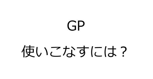 2016-6-24_23-6-25_No-00