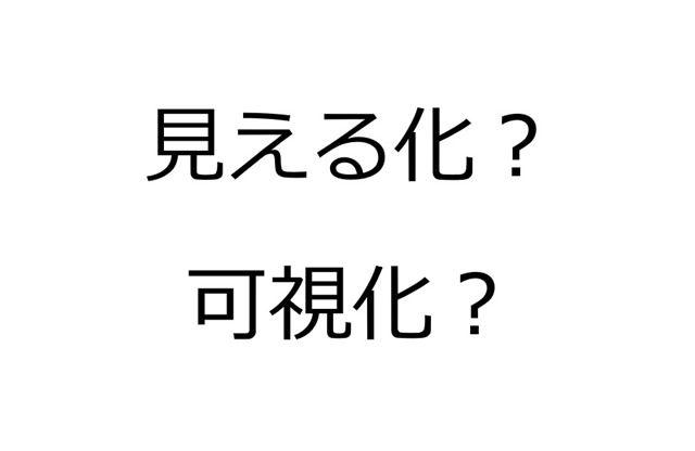 2016-6-26_7-31-41_No-00