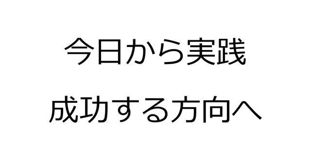 2016-06-19_12h31_10